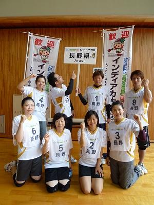 長野代表「ARASI」