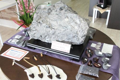 和田峠産黒曜石原石50kg