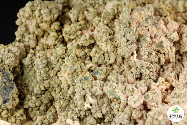 尾太鉱山産ロードクロサイト結晶